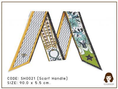 scarf handle - ต้นไม้สีเชียว