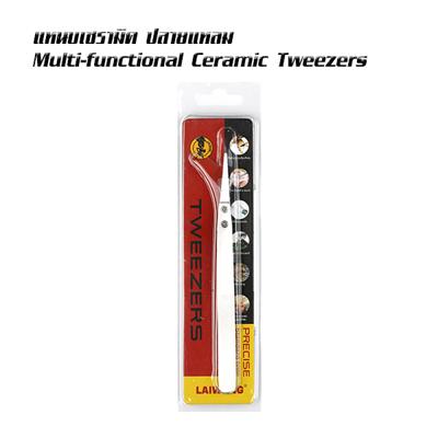 แหนบเซรามิค ปลายแหลม Multi-functional Ceramic Tweezers