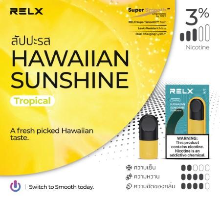 RELX Infinity Pod Hawaiian Sunshine สัปปะรด (1 ชิ้น/กล่อง)